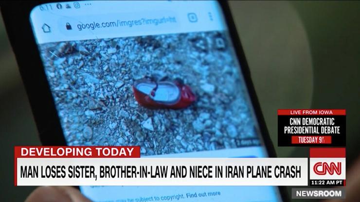 صاحب کفش قرمز پرواز تهران -کی یف که بود؟