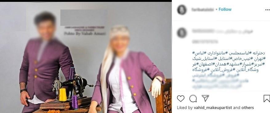 حضور زوج جنجالی در سریال تلویزیونی