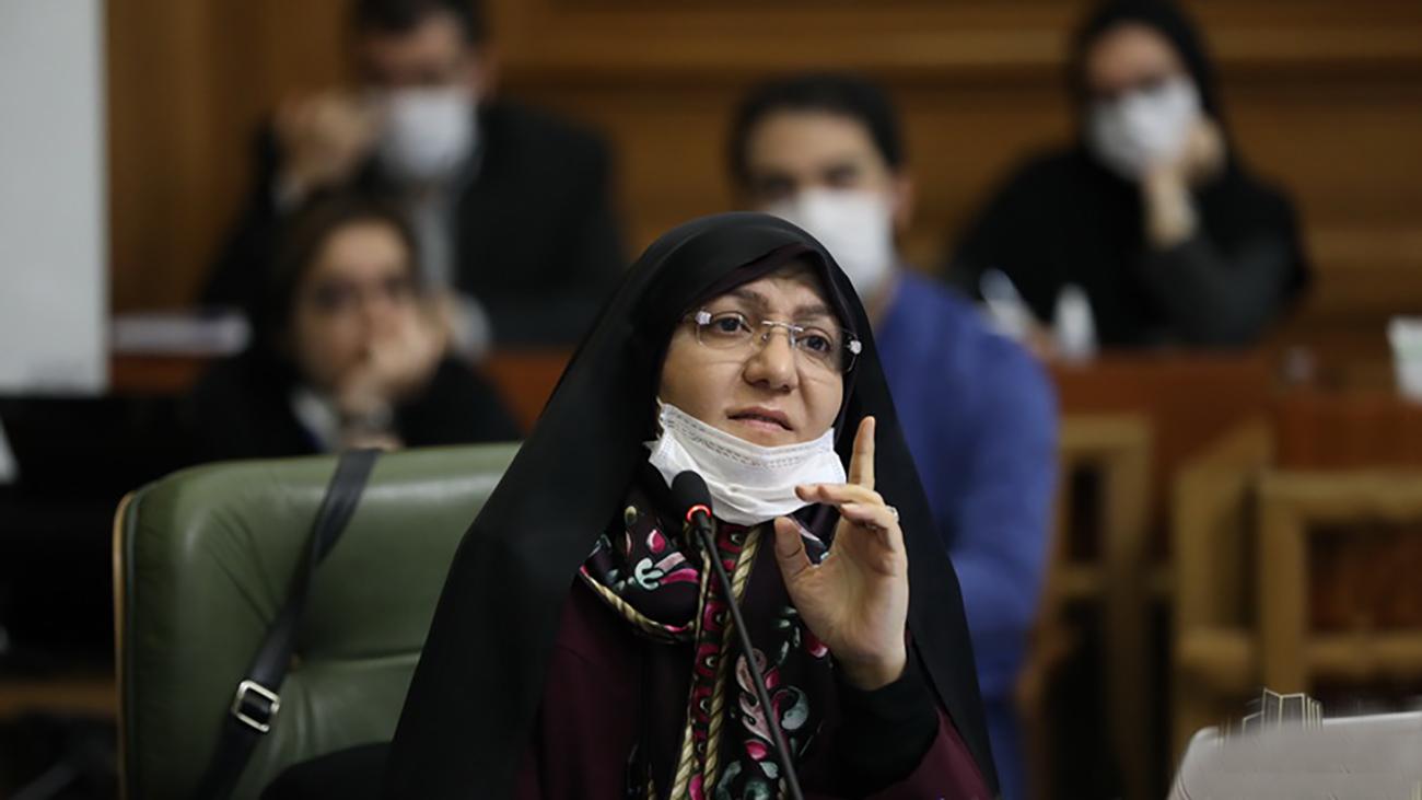 زهرا صدراعظم نوری / عضو شورای شهر تهران / رئیس کمیسیون سلامت، محیط زیست و خدمات شهرداری شورای شهر تهران