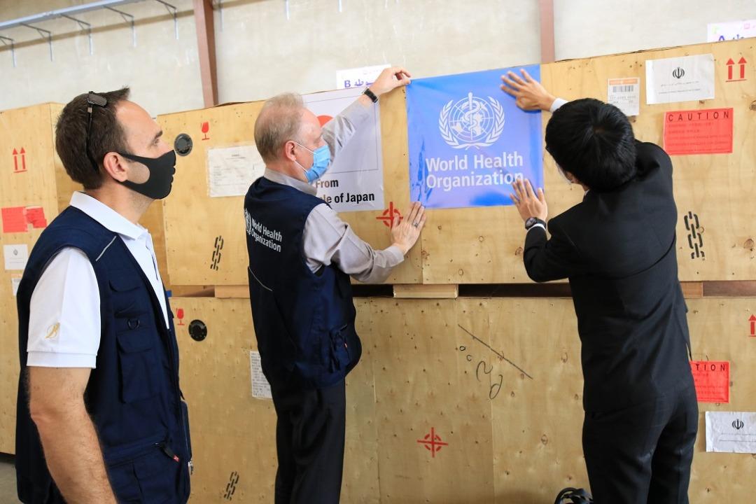 سازمان بهداشت جهانی سی تی اسکن