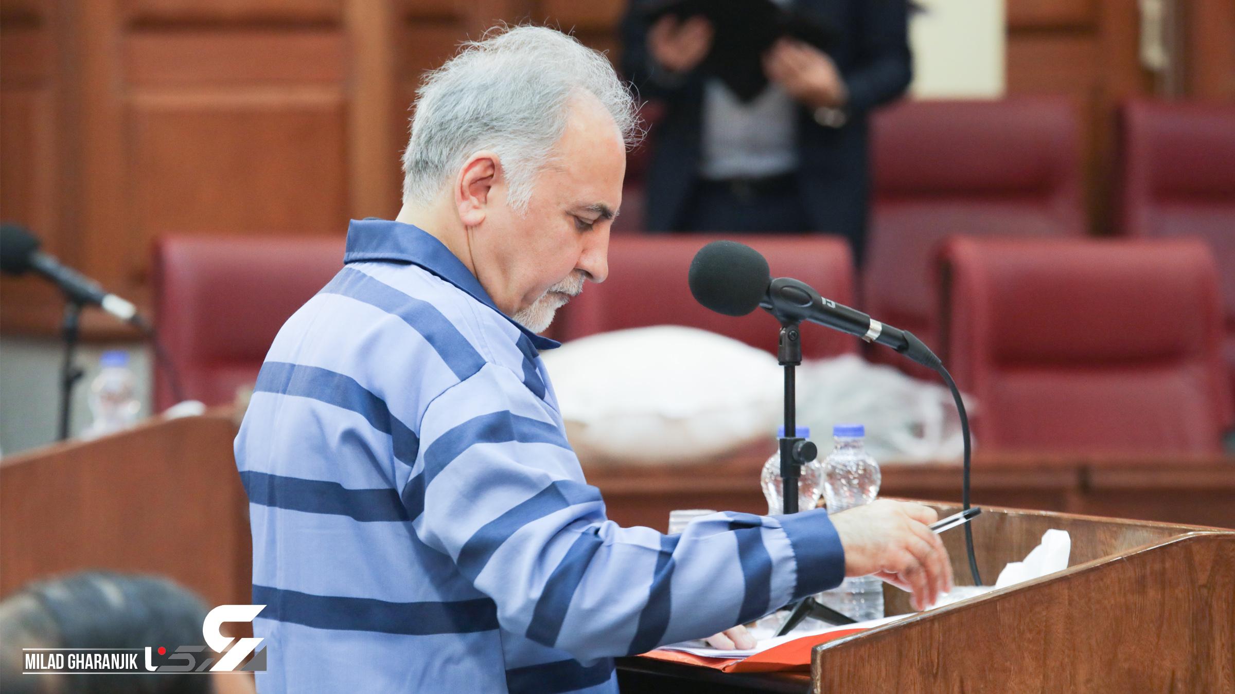 دادگاه چهارم محمدعلی نجفی