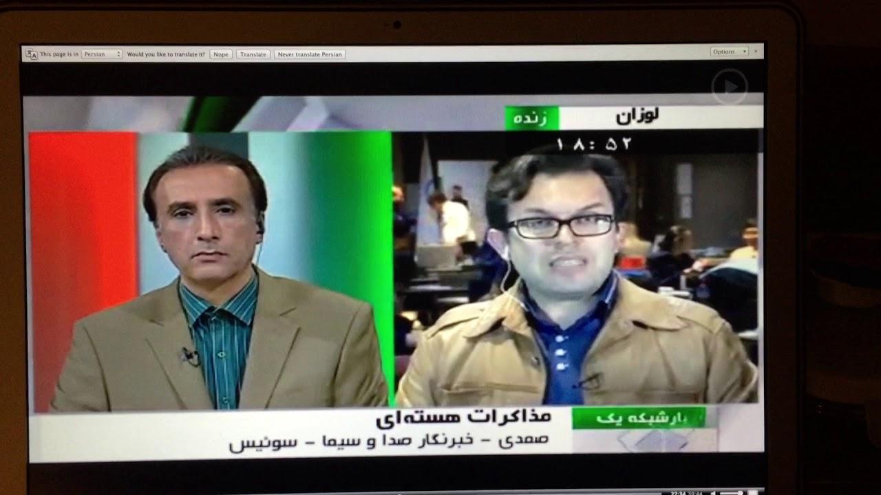احمد صمدی