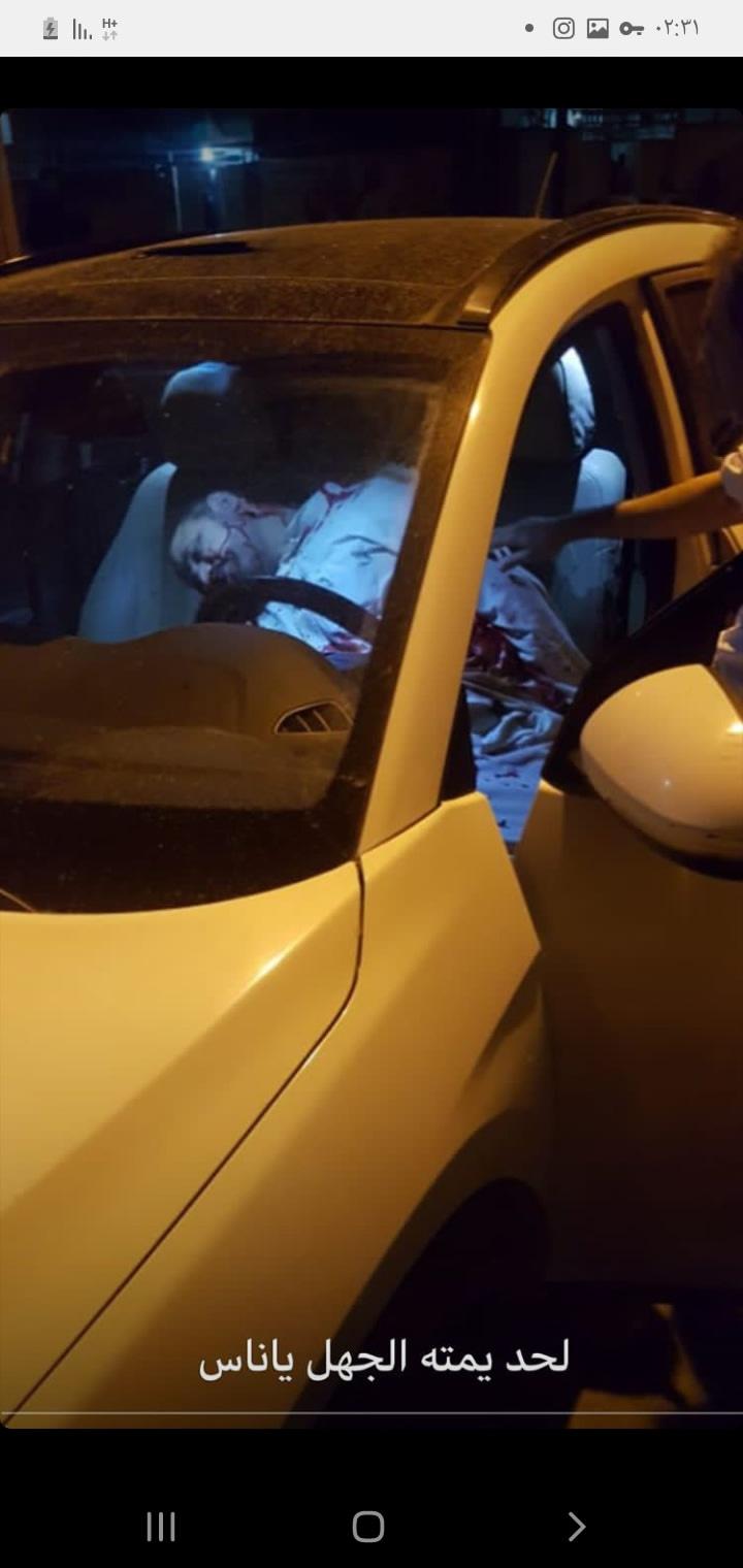 قتل کارمند بانک خوزستان در مقابل خانه اش در اهواز
