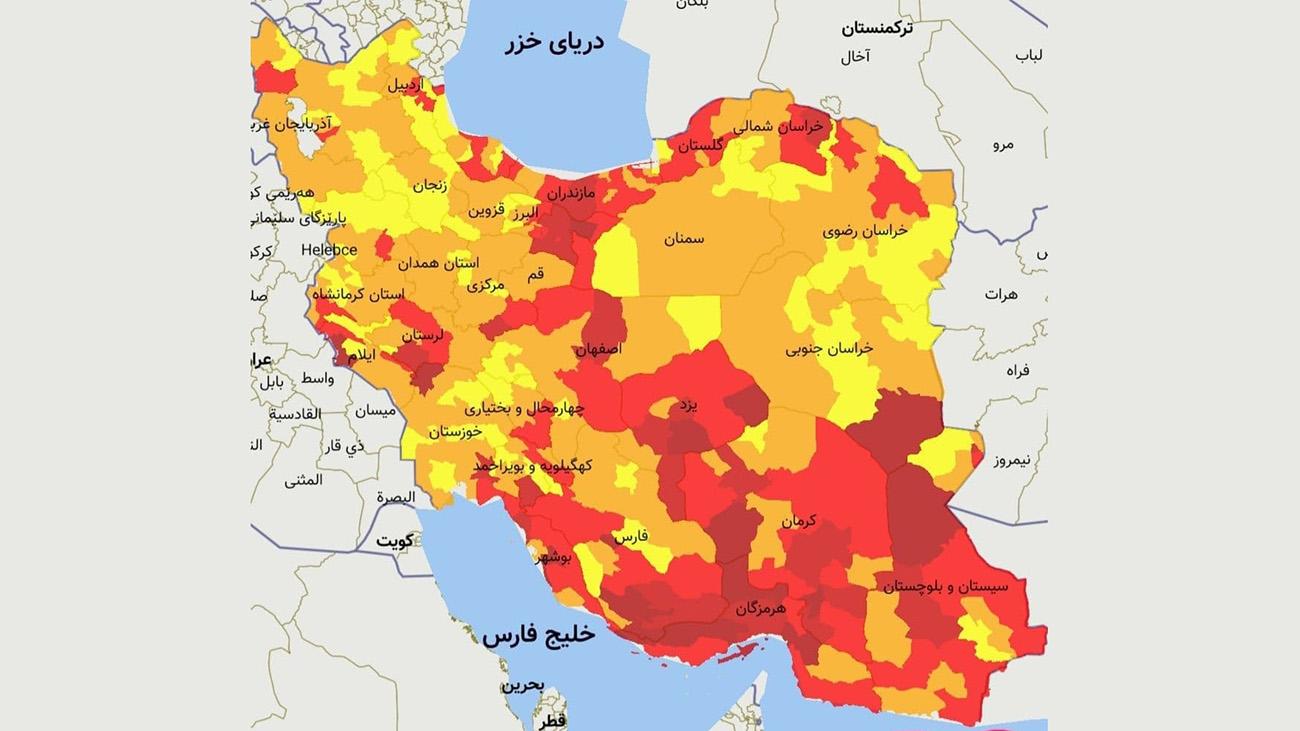 رنگ بندی کرونا در ایران