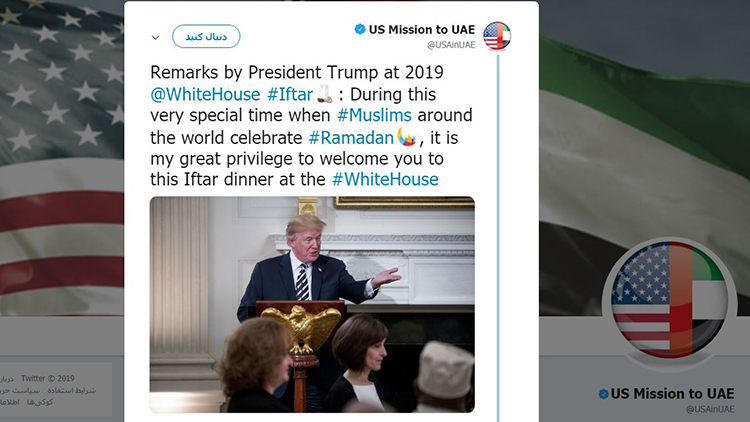افطاری در کاخ سفید