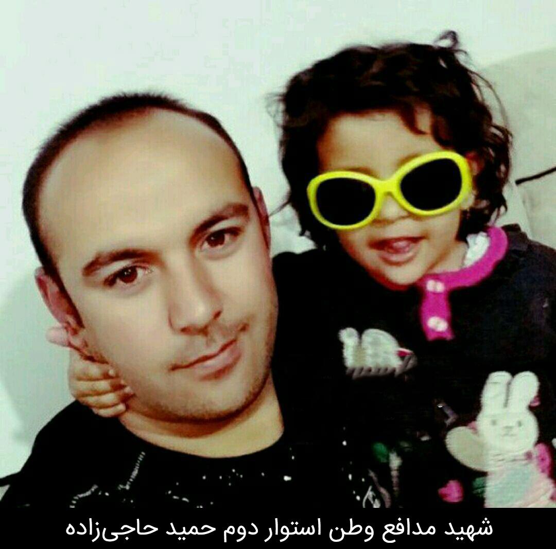 حمید حاجیزاده