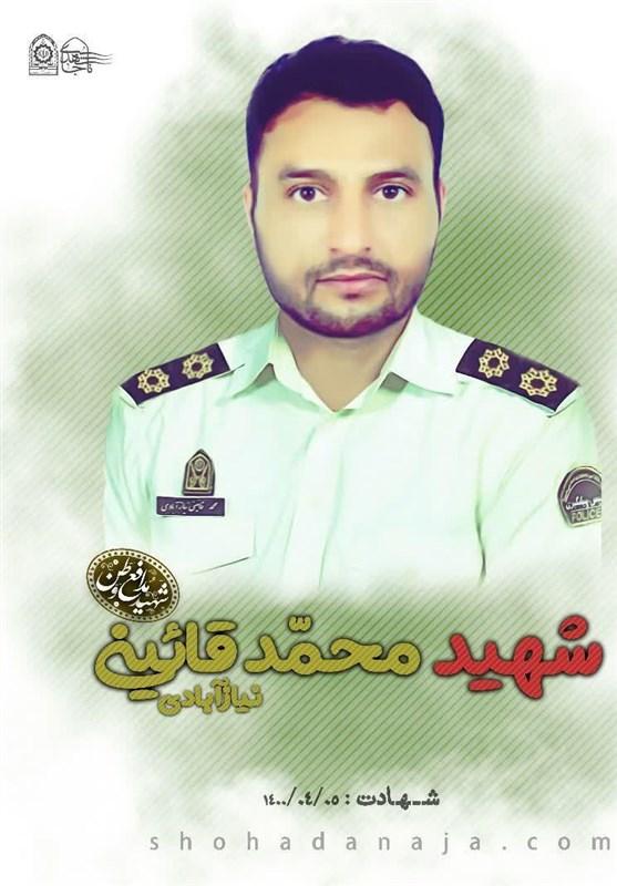 شهید محمد قائینی