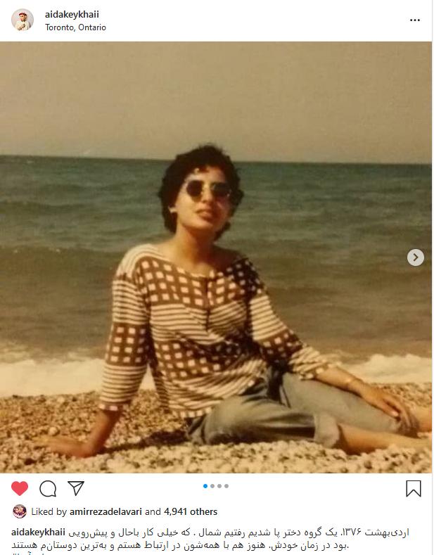 Screenshot_2020-12-24 Instagram