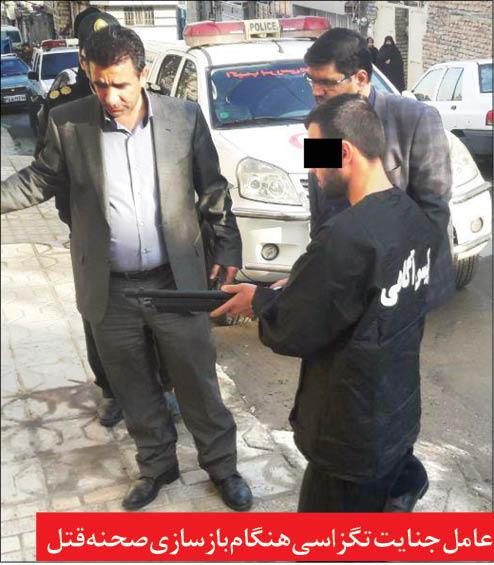 اعترافات هولناک عامل جنایت تگزاسی در مشهد