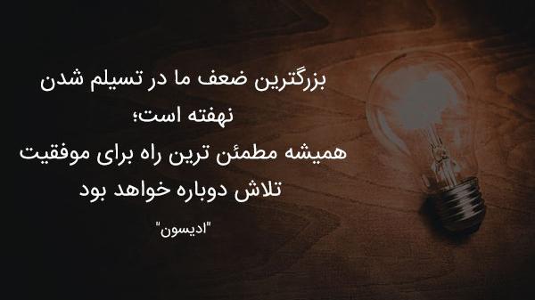 جمله مثبت
