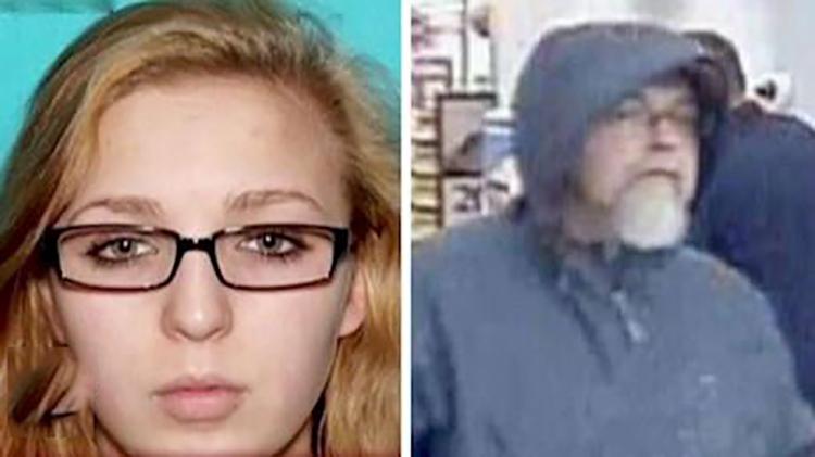 معلمی دختر دانش آموز را ربود تا