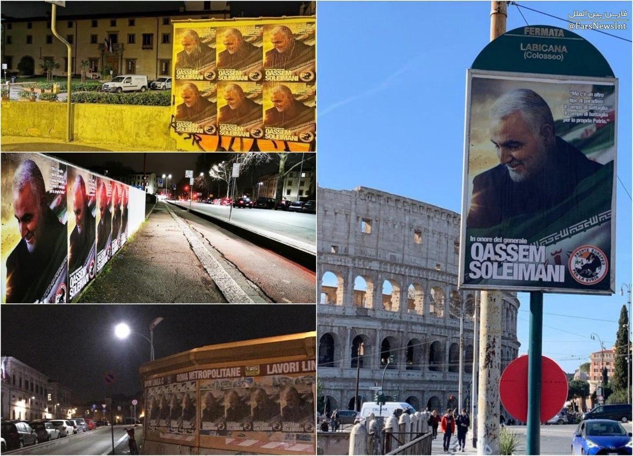تصاویر شهید سلیمانی در خیابان های ایتالیا