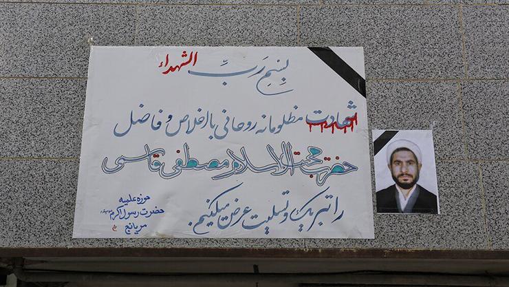 بهروز حاجیلو چرا به این روحانی شلیک کرد + عکس - 15
