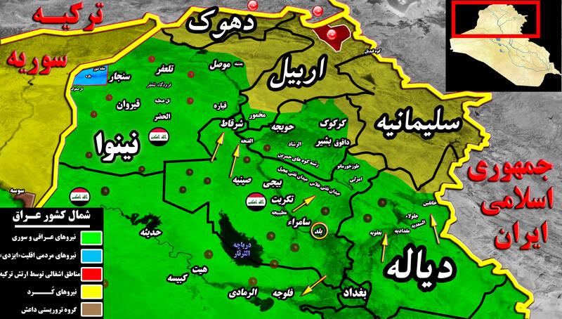 عملیات نیروهای بسیج مردمی برای شناسایی عاملان حمله تروریسی به زائران ایرانی