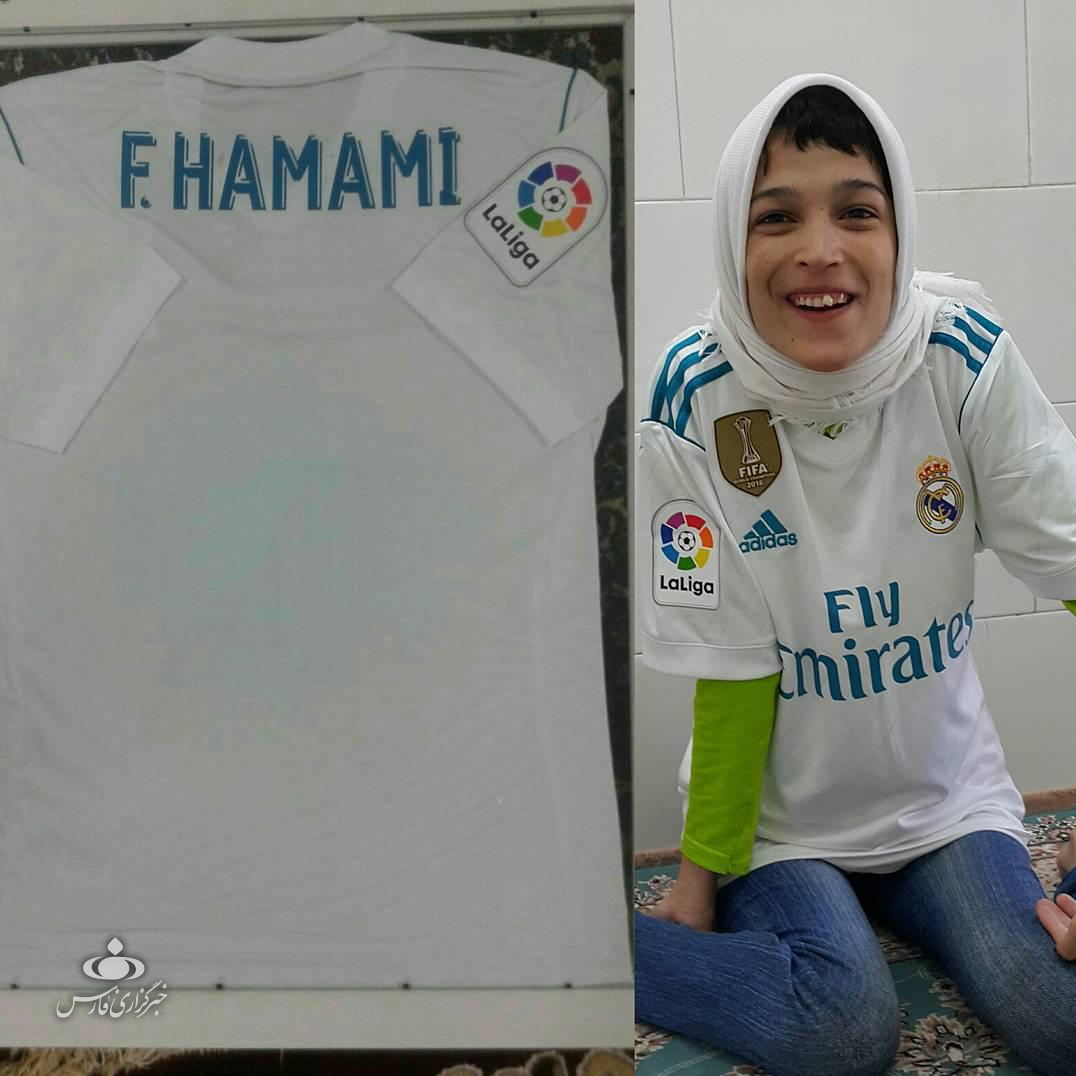 رونالدو دختر ایرانی
