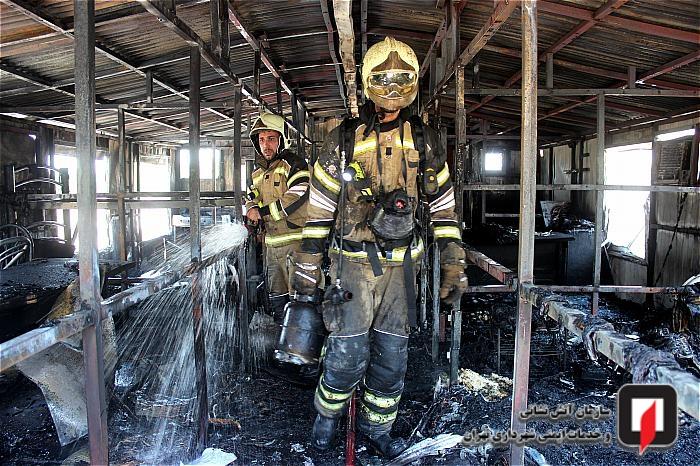 آتش سوزی کانکس