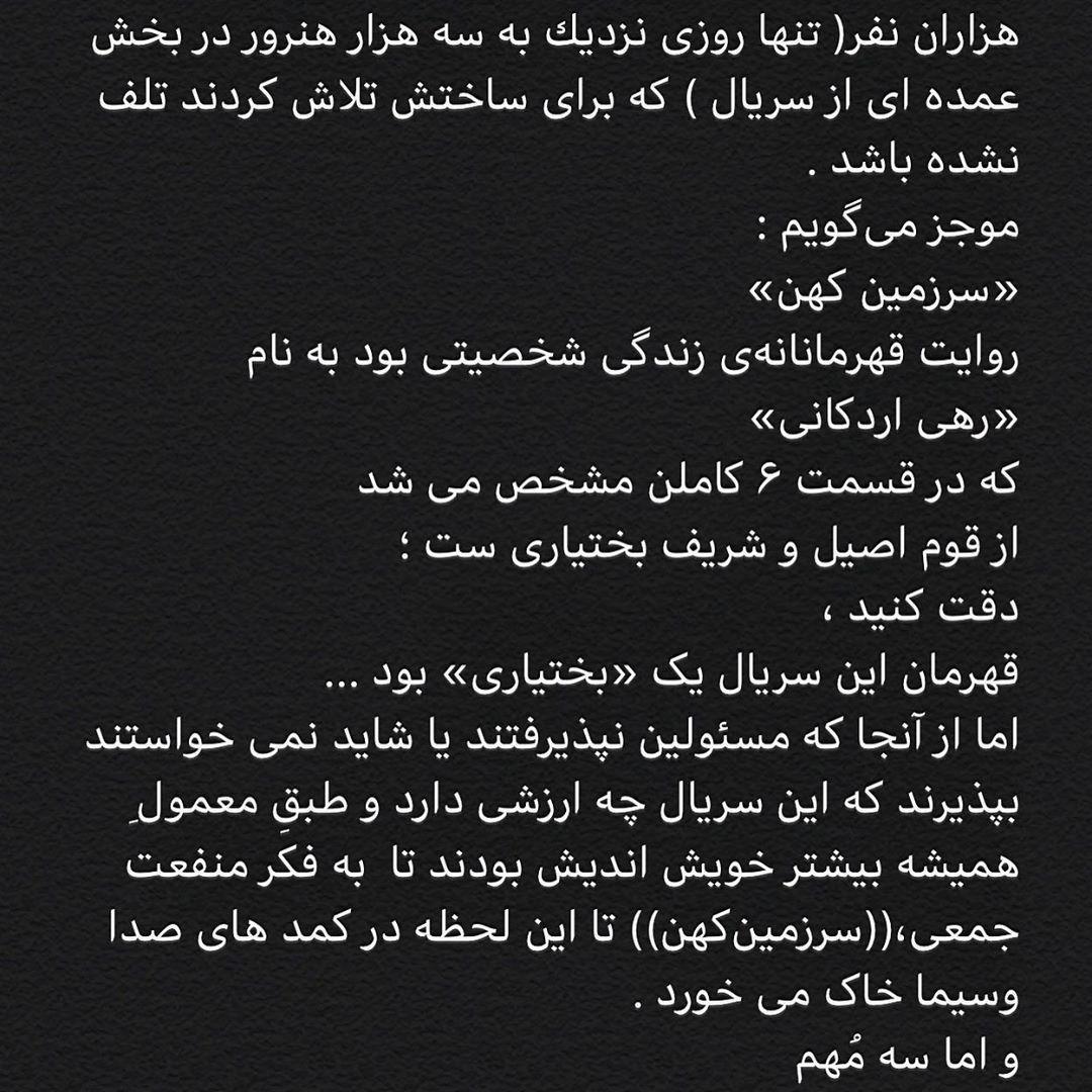 علی شادمان
