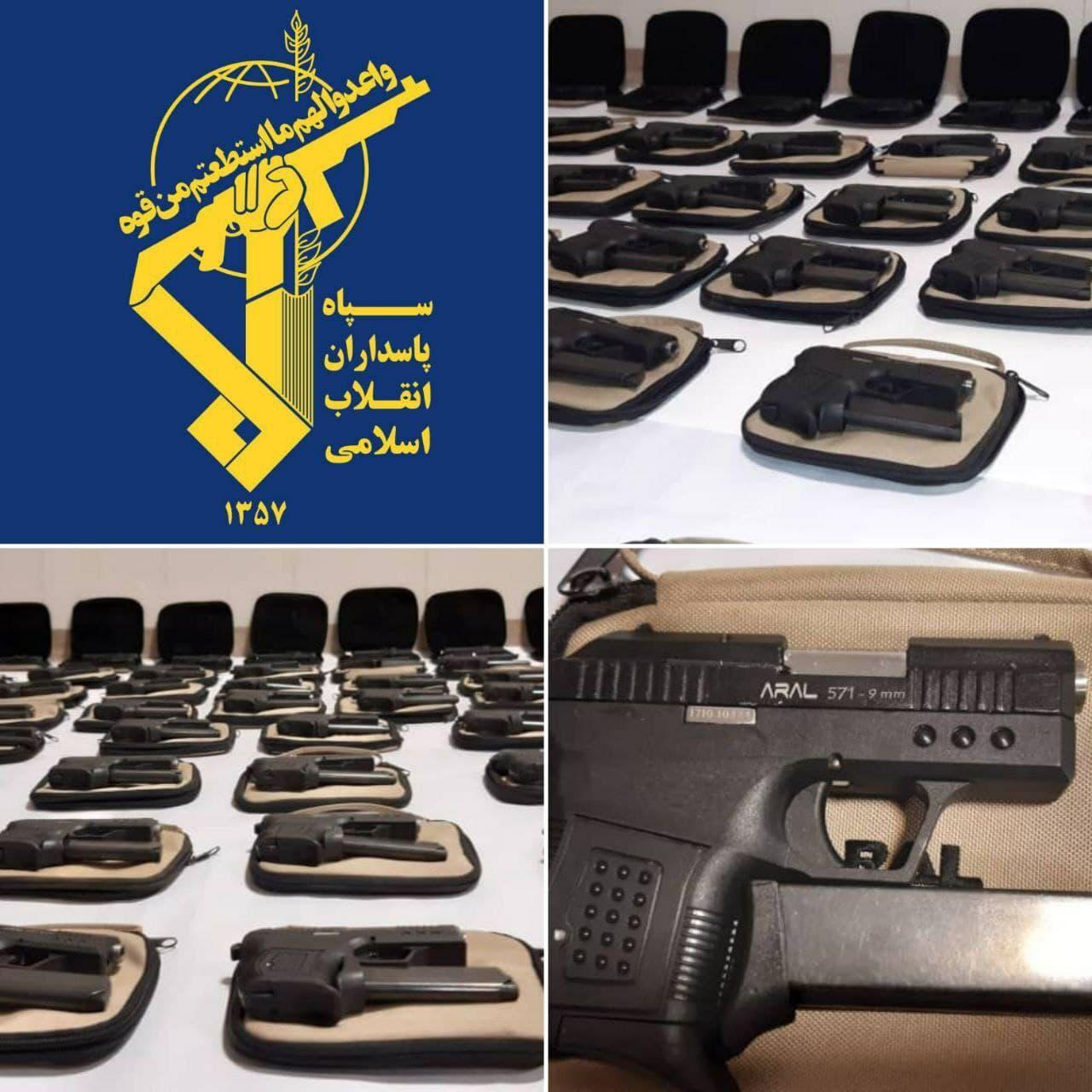 کشف سلاح های تروریستی