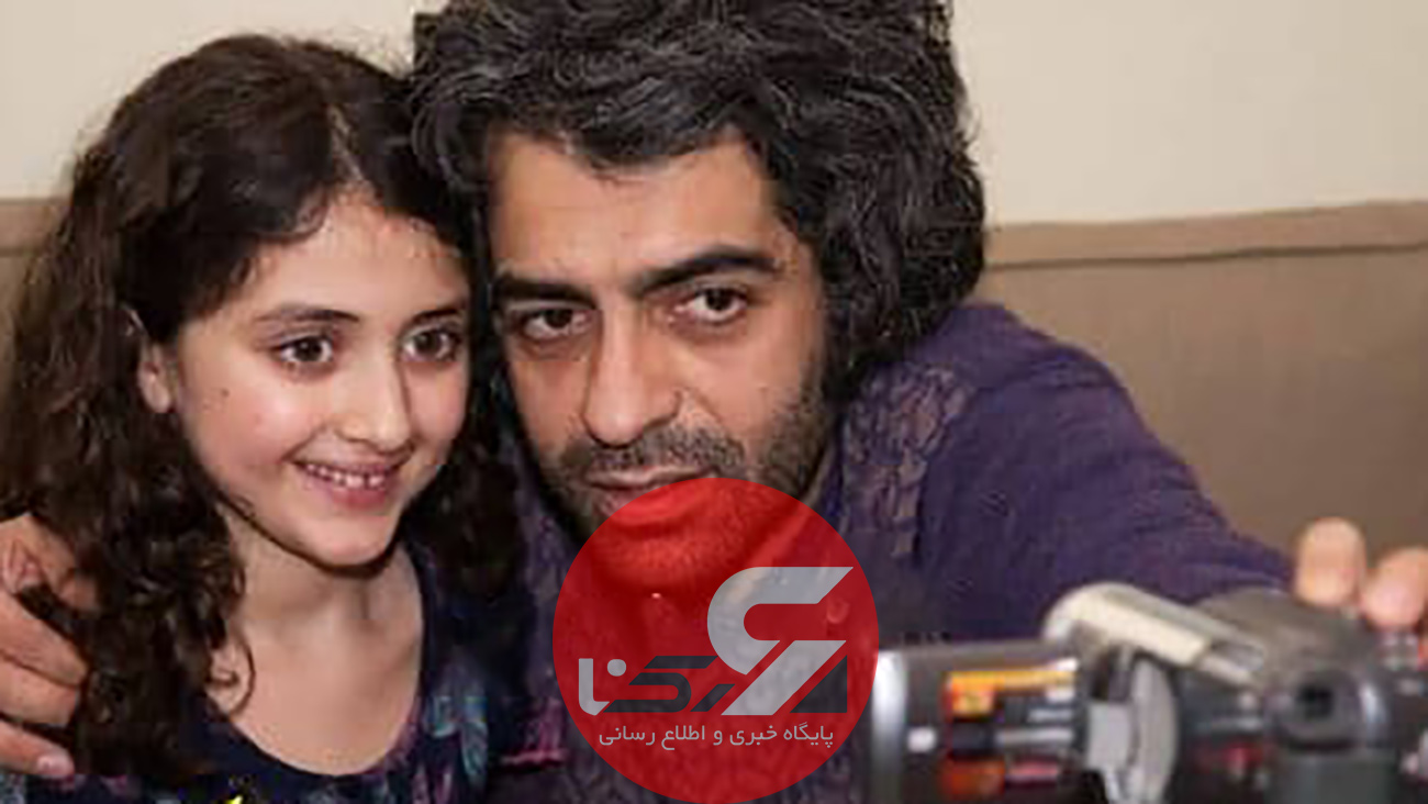 بابک خرمدین در کنار دختر دوستش
