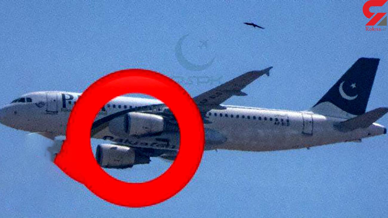 علت سقوط هواپیمای پاکستان