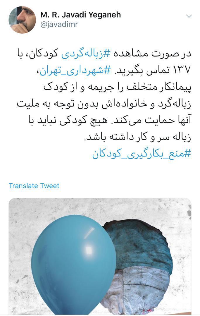 WhatsApp Image 2020-07-16 at 12.18.00