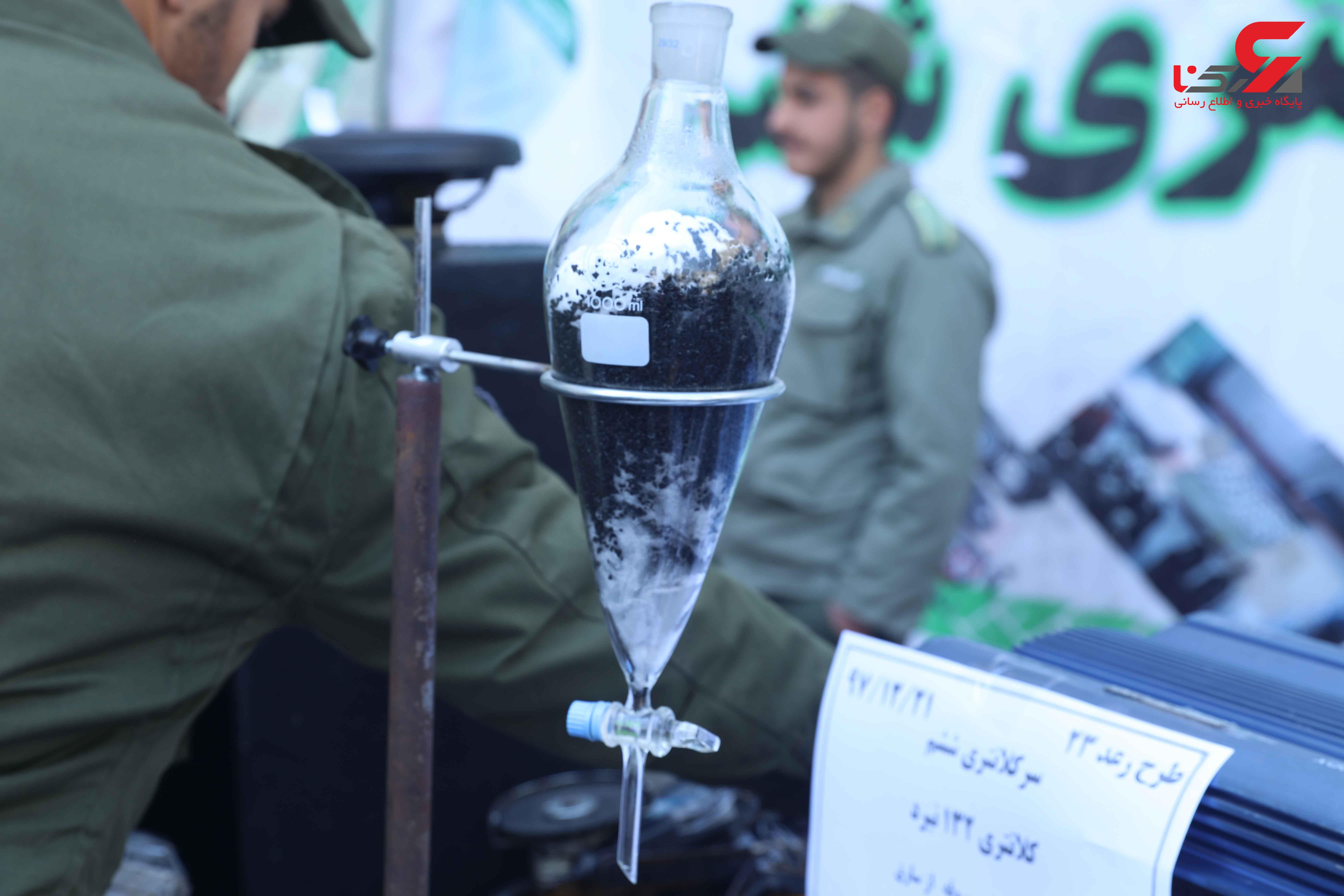 بیست و سومین طرح رعد پلیس پیشگیری پایتخت با تلاش مأموران پلیس پیشگیری تهران بزرگ اجرا شد.