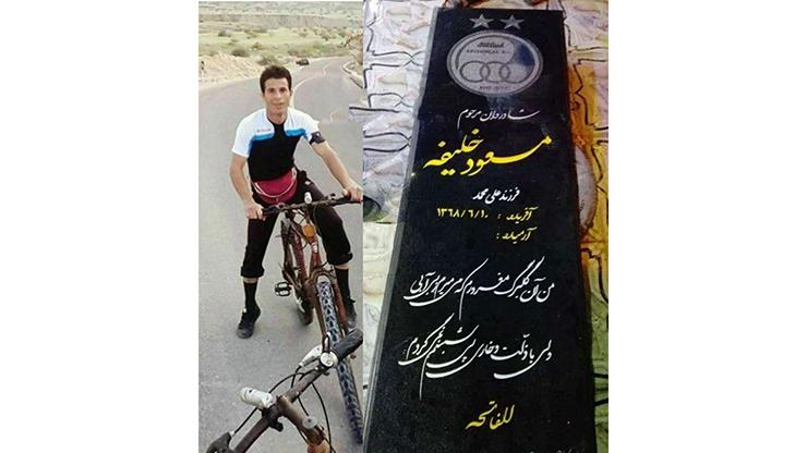خودکشی عجیب هوادار دشتستانی استقلال تهران که خودش سنگ مزارش را درست کرده بود!