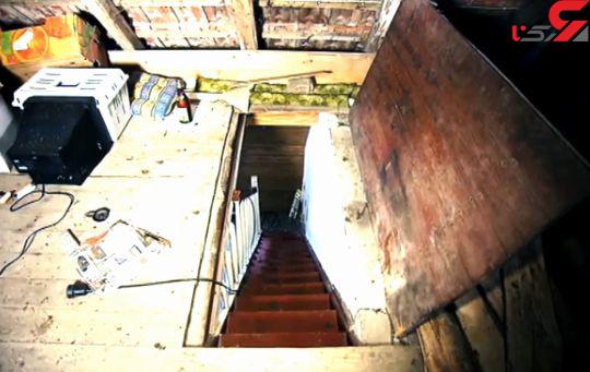 خانه وحشت (3)