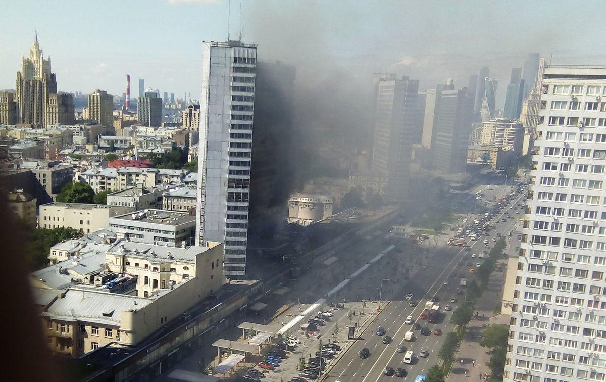 آتش سوزی مسکو