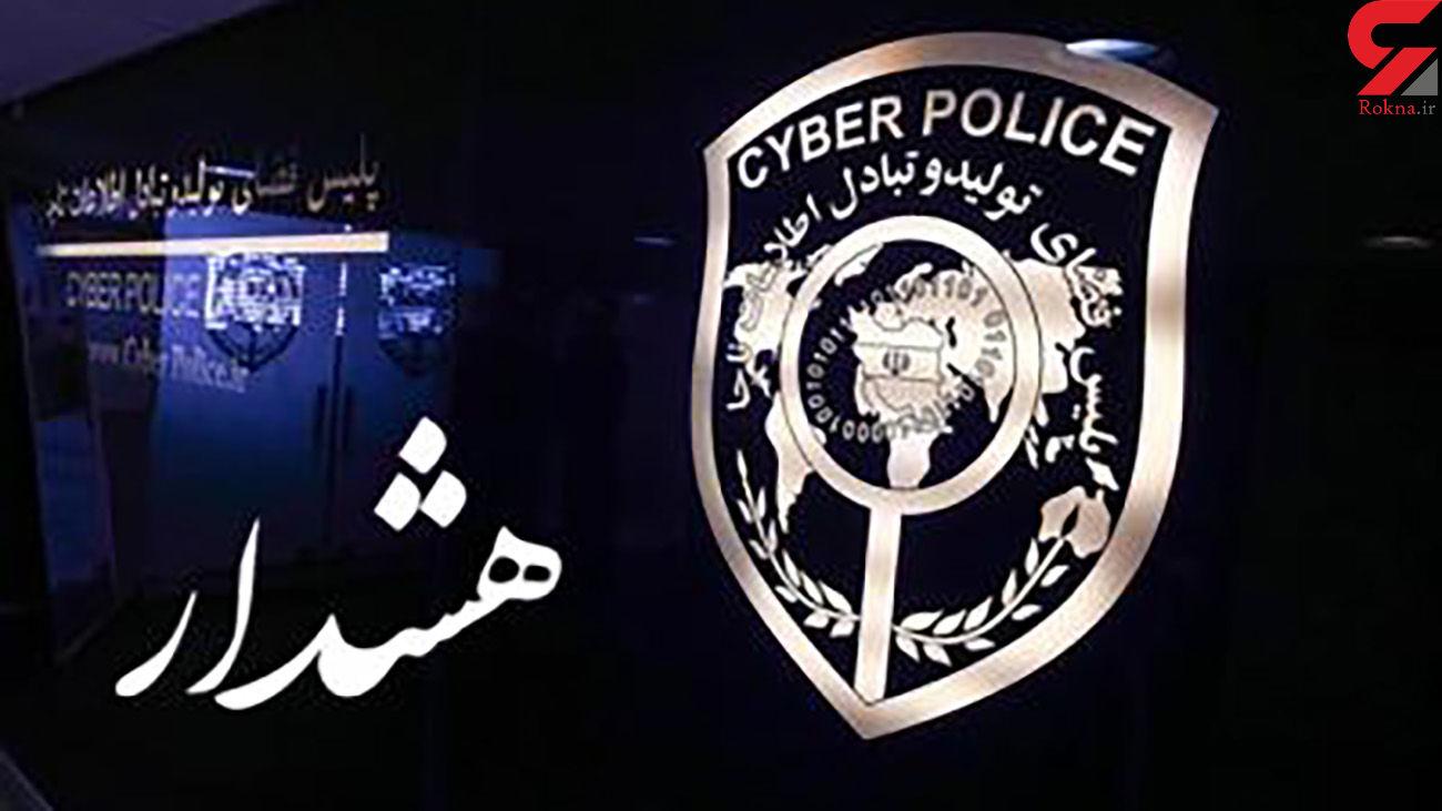 پشت پرده شیطنت های شیادان در قالب ستادهای انتخاباتی