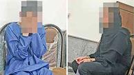 فیلم سیاه خانم مدیرعامل را مجبور کرد تا تسلیم شیطان شود / فرشته با سهراب همدست بود ! + عکس