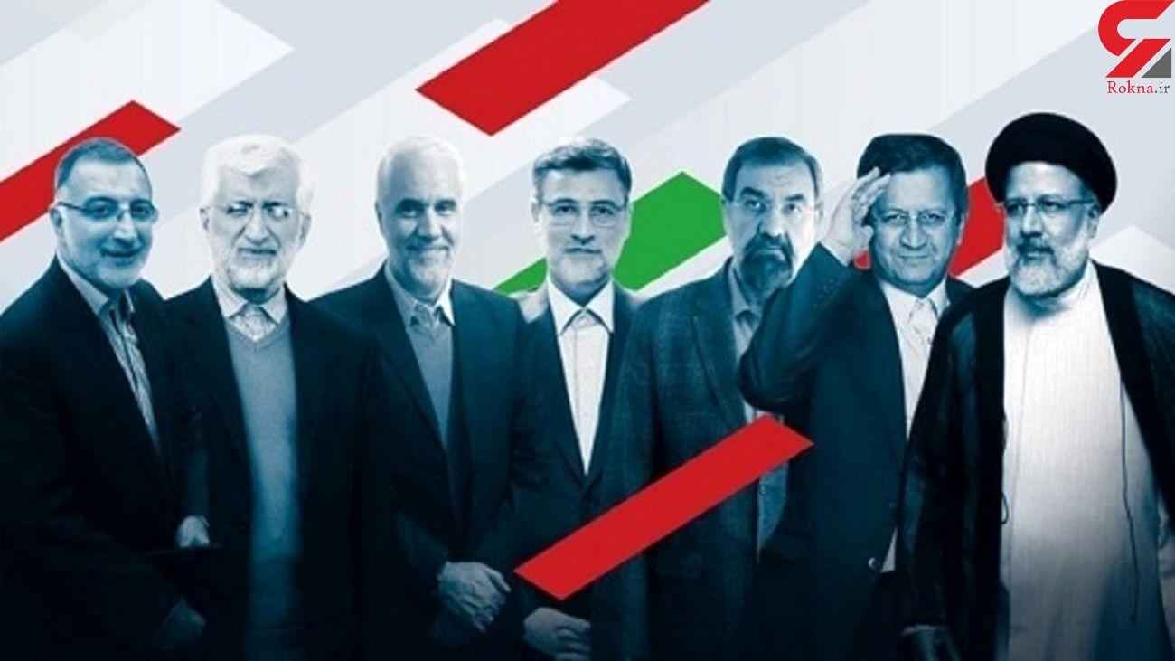 شیوه برگزاری مناظره سوم انتخابات 1400 تغییر می کند / صدا و سیما تایید کرد