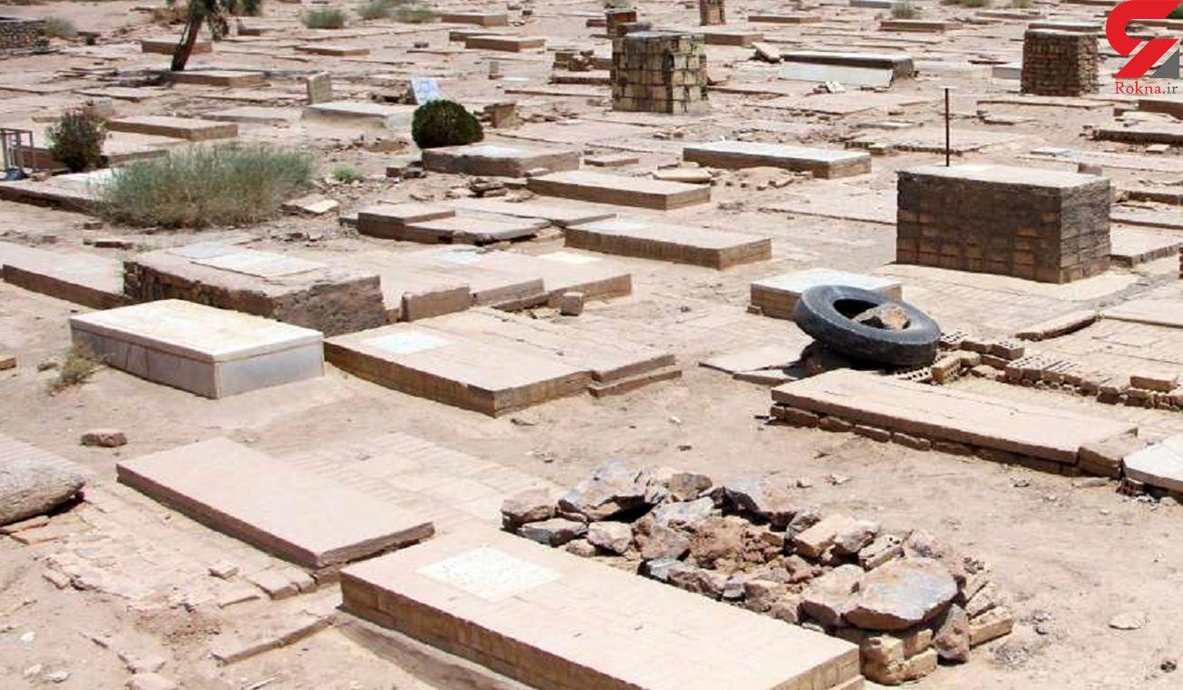 جنجال برای غیب شدن سنگ قبرهای تاریخی یزد
