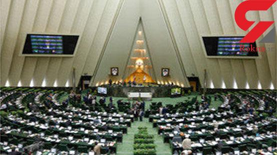طرح جدید مجلس برای تشویق افشاکنندگان فساد + متن کامل