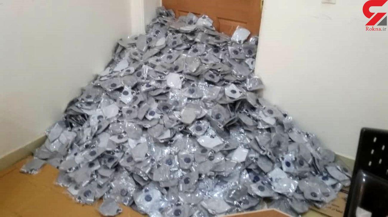 کشف ماسک قاچاق میلیاردی در مرودشت