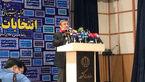 احمدی نژاد آیا رد صلاحیت می شود؟
