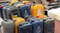 میزان سهمیه فروش سوخت به هر خانوار مرزنشین اعلام شد