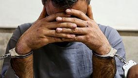 رد رشوه 2 میلیون ریالی پلیس راهور تهران