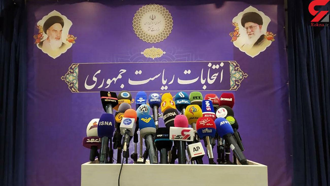 آغاز چهارمین روز ثبت نام انتخابات 1400