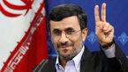 جزییات بازخواست از محمود احمدینژاد در دفتر رئیسجمهوری و دادگاه
