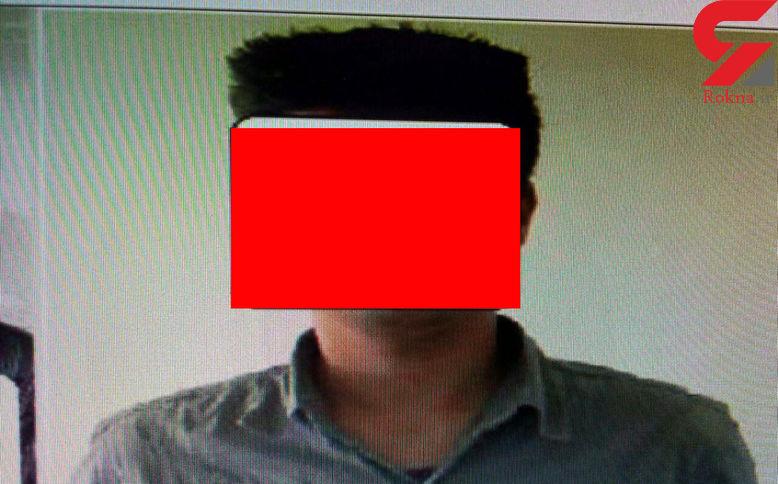 شکارچی دختران جوان در مشهد دستگیر شد + عکس