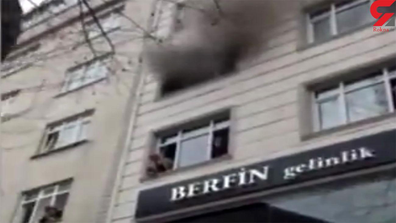 فیلم / مادر فداکار 4 کودک خود را از پنجره پرتاب کرد / ترکیه