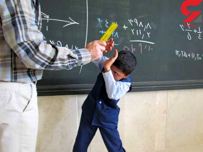 فیلم گرفتن یک دانش آموز از کتک خوردن هم کلاسی اش در رباط کریم+ تصویر