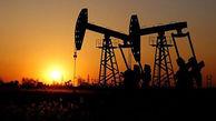 قیمت جهانی نفت امروز سه شنبه 6 آبان 99