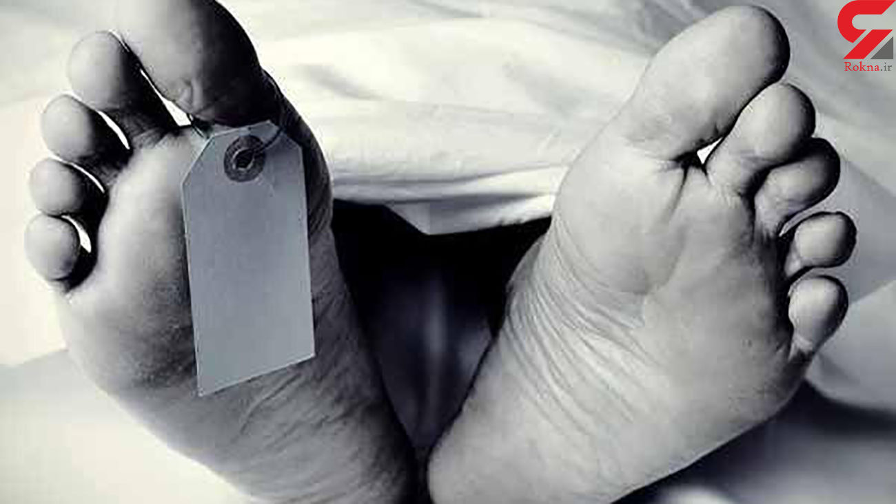 غرق شدگی و انتشار گاز سبب مرگ یک تن و مسمومیت سه نفر در اصفهان شد