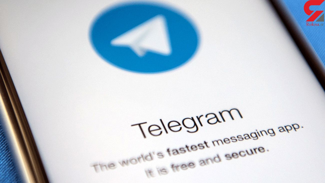 US non-profit group calls for banning Telegram from App Store