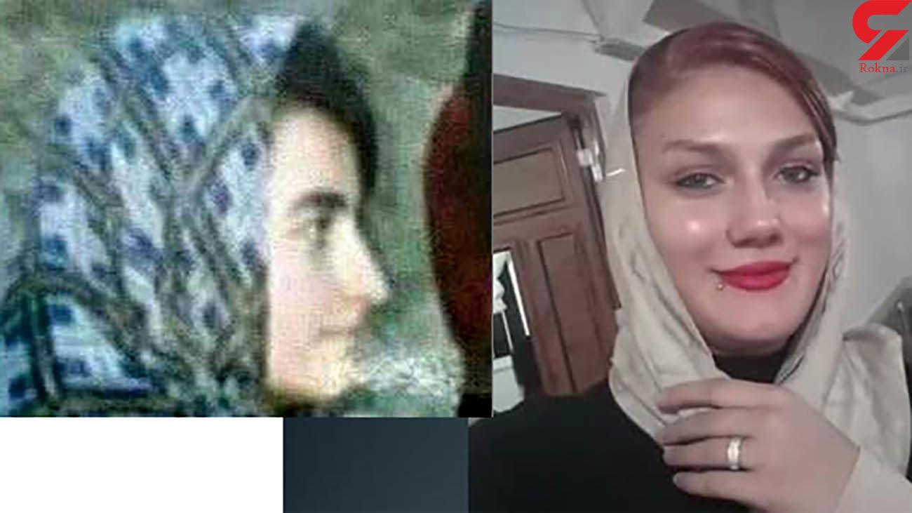 قتل  سرگل حبیبی بخاطر بازداشت با مرد غریبه / نسرین و سونیا هم کشته شدند