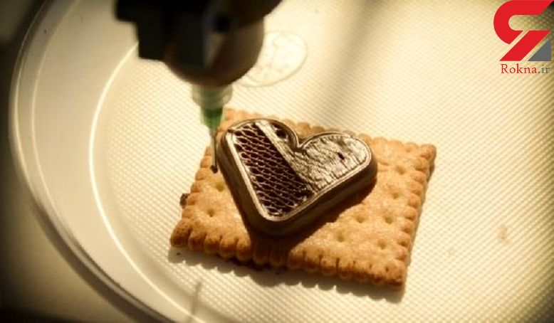 اختراعات مختلف در سراسر جهان/اسکنری که غذایتان را بررسی می کند
