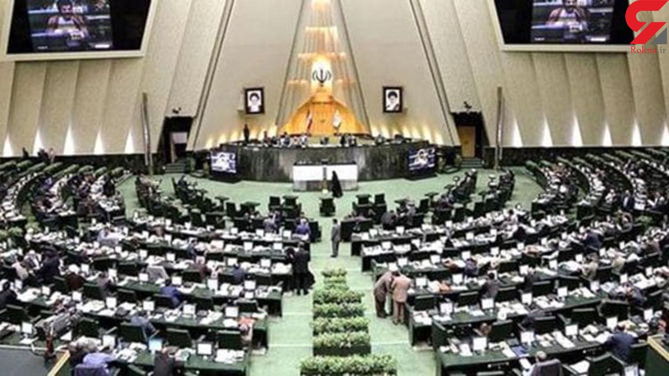 مجلس با استخدام با آزمون معلمان قرآن و پرورشی موافقت کرد