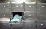 زنده شدن زن خرم آبادی 18 ساعت پس از مرگ چه پشت پرده ای داشت؟
